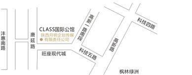 电竞猫先生市高新区唐延路37号CLASS国际公馆C座2109室