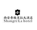 ope体育客户端官方下载香格里拉大酒店
