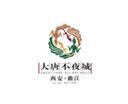 ope体育客户端官方下载曲江大唐不夜城
