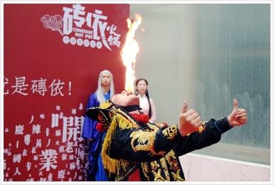 """2017年4月12日-砖依火锅""""不专何以相依,麻辣就是砖依""""主题开业活动-迈科国际大厦"""