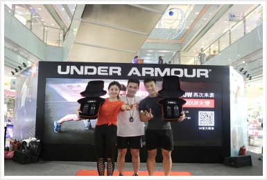 2017年8月12日、13日-2017UA ROADSHOW-济南站-玉函银座购物广场