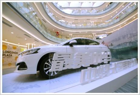 2017年12月4日-17日-最美中华 中华H3寻美之旅电竞猫先生站-电竞猫先生荣民龙首广场