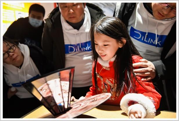 2020年12月5日-比亚迪DiLink粉丝开放日 ope体育客户端官方下载站·电影艺术体验之旅-ope体育客户端官方下载电影制片厂